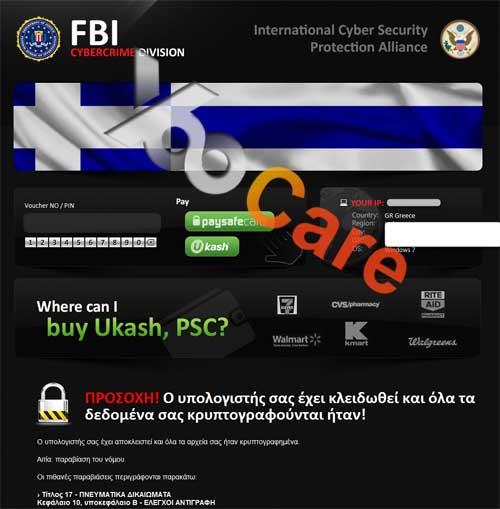 Greece FBI CyberCrime Division ICSPA Virus Scam