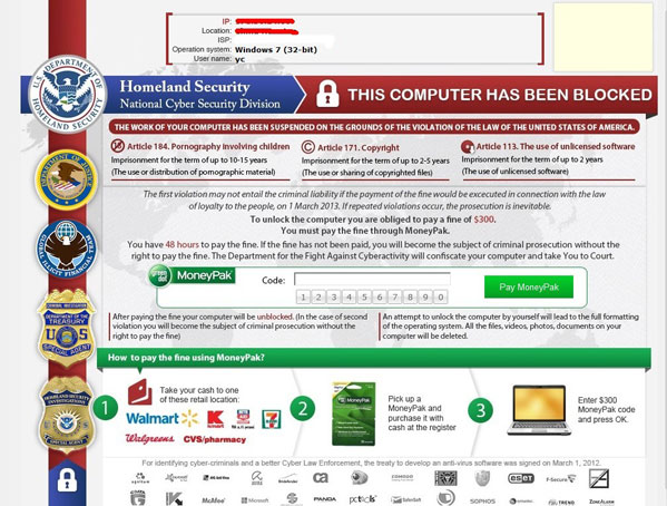 U.S. Department of Homeland Security Virus $300 Scam