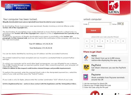 west-yorkshire-police-similar-screenshot